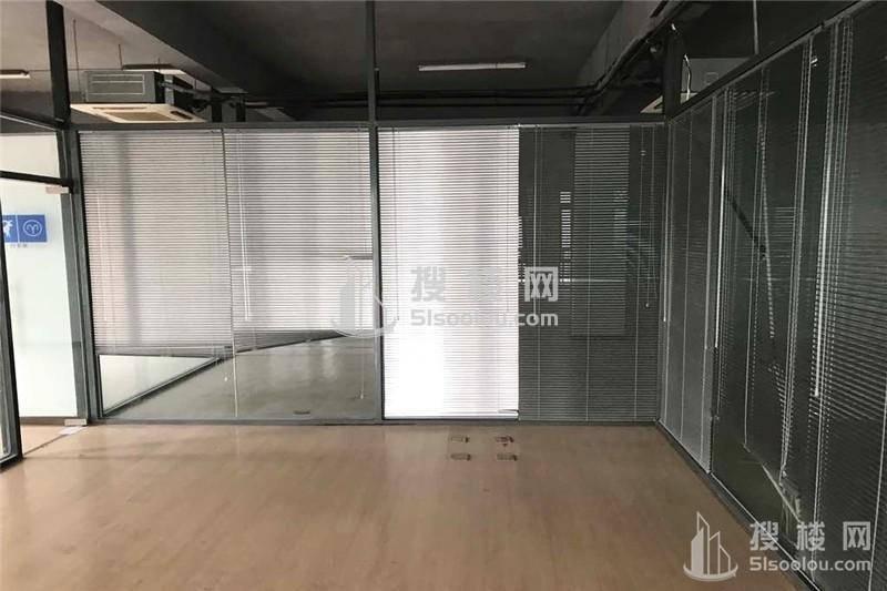 福中高科技产业园