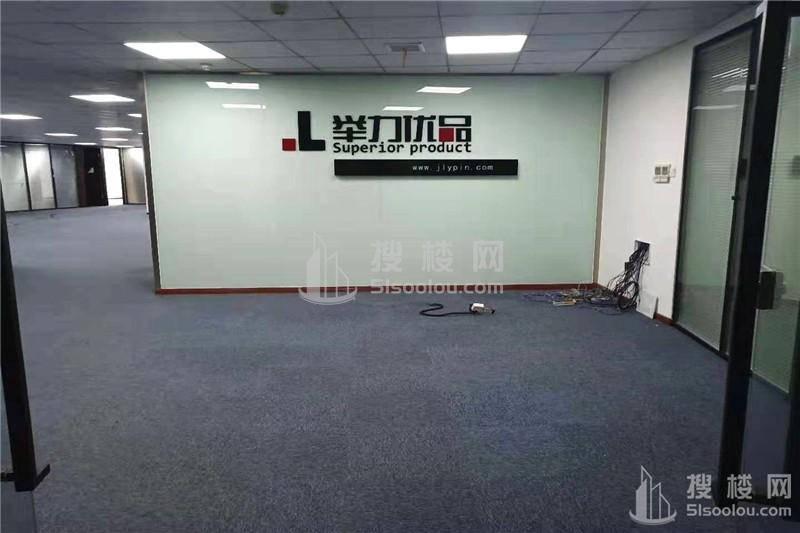 华通科技园
