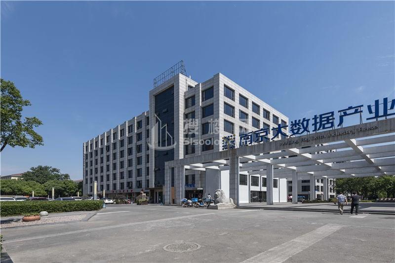 软件谷·垠坤大数据产业基地