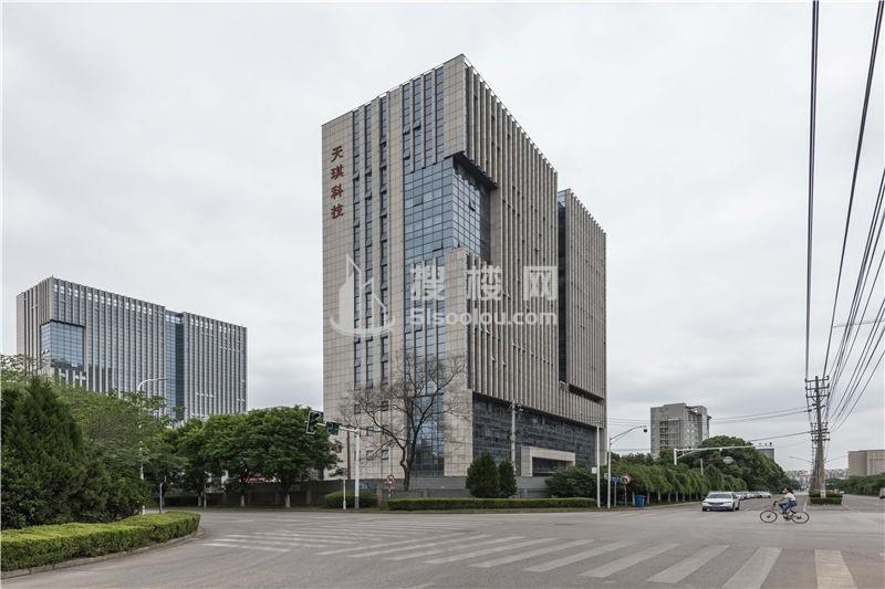 天琪科技大厦