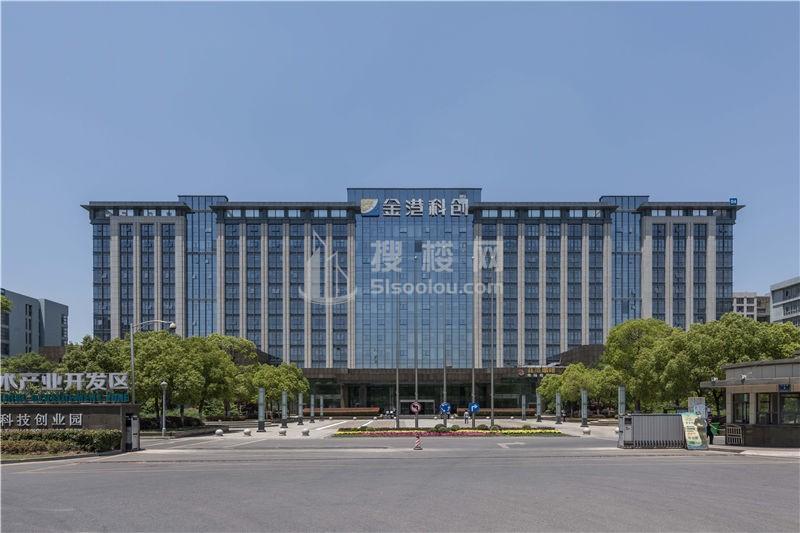 南京金港科技创业中心