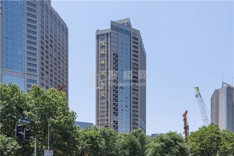 江苏机械大厦