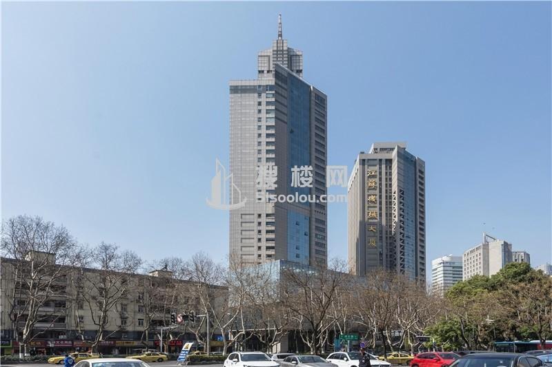 南京怡华酒店写字楼
